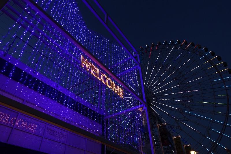 Vape Expo Japan 1日目